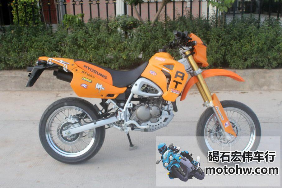 现货出售 07年韩国HYOSUNG-RT125T 电镀轮圈 图片 2