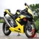 二手重型sbf888胜博发娱乐: 2005年铃木GSX1000RR黄色 K5 现货1