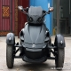 新到10款 庞巴迪RS 亚光黑 电子换挡 改装排气及轮毂 只行驶一千余英里 十三万多元1