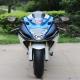 2012年铃木GSX-750R 蓝白色 铃木小R0