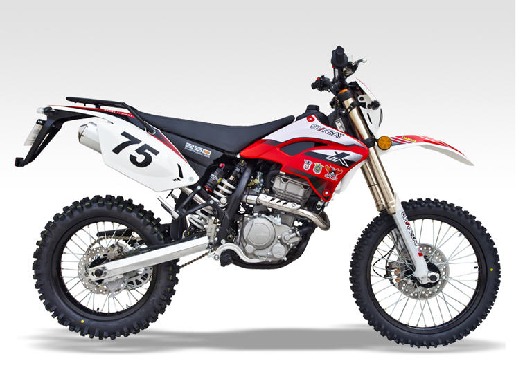 鑫源XY250GY-2摩托车